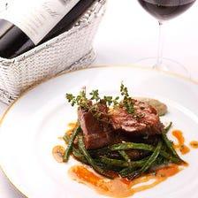 ワインと料理のマリアージュを愉しむ