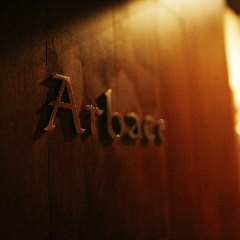 レストラン・アルバス(Arbace)