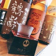 週替わりの日本酒