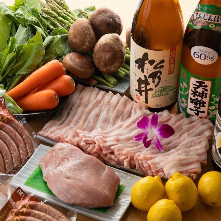 新潟&魚沼直送!野菜・肉・米・地酒