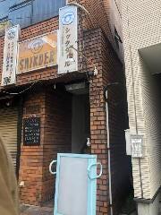 食べ放題 シュラスコ&チーズ Maiya 中野店
