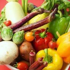 【全国のこだわり野菜】