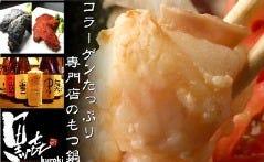 クロキ 名古屋 太閤口店