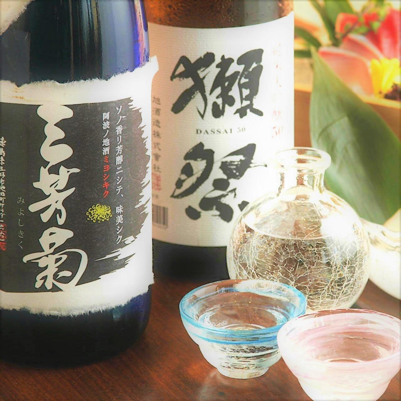 ラインナップはシーズンで種類が変わり季節酒も登場します