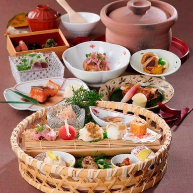 菜な 日本橋 コレド室町店 コースの画像