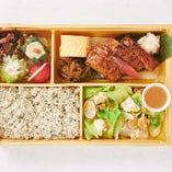 おばん菜と本鮪のステーキ弁当