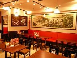 中華食べ放題 順順餃子房 小伝馬町店  店内の画像