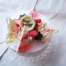 パティシエ女将が創る笑顔倍増ケーキ