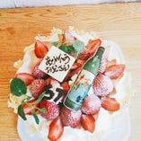 パティシエ女将が腕をふるってお創りするケーキは、笑顔倍増!