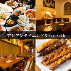 アジアンダイニング&Bar Sathi 代官山店