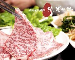 焼肉 琉球の牛 北谷