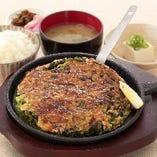 京九条ねぎ焼き定食
