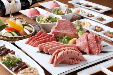 松阪牛焼肉 一徹  コースの画像