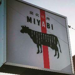 炭火焼肉 MIYABI