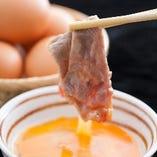 自家製割下の味が染み込んだお肉やお野菜は、新鮮卵に絡めてお召し上がりください。