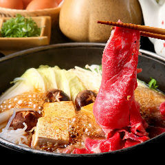 Shabushabu Sukiyaki Shabujin Sakaisujihommachi