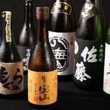 鍋と一緒に楽しみたいワインや焼酎、日本酒も取り揃えております