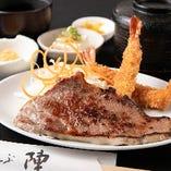 【ランチ】牛ロースステーキとエビフライ