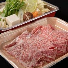 上質なお肉と専門店の味をご家庭で!