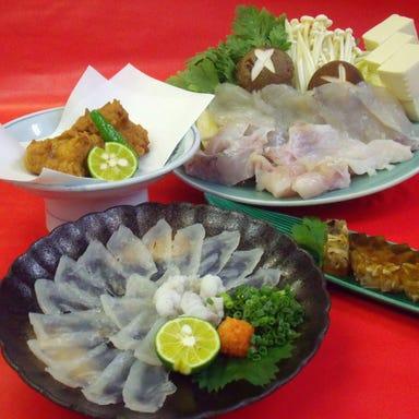 寿司・天ぷら・和食 寿楽 鶴見西口 コースの画像