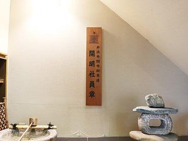 他府県の客人にも京の味を提供