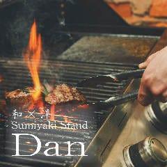 和×洋 Sumiyaki Stand DAN