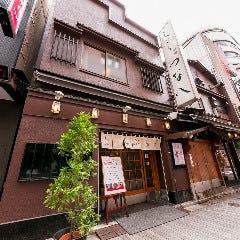 Tsunahachi Sohonten