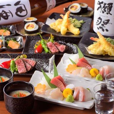 三陸海鮮と地元牧場のお肉 仙台海蔵  コースの画像