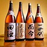 プレミア酒もご用意!日本酒は毎日約15種、日替わりメニューにて