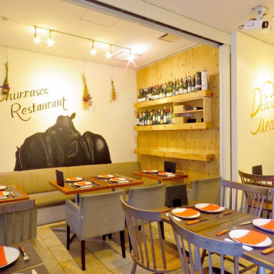 シュラスコレストラン ALEGRIAshibuyaアレグリア渋谷 メニューの画像