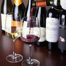 焼鳥と見事に調和する厳選ワイン