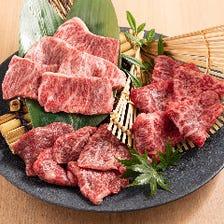 最高級の肉を高コスパコースでご提供