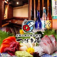 長崎県五島列島居酒屋 つばき庵 金山