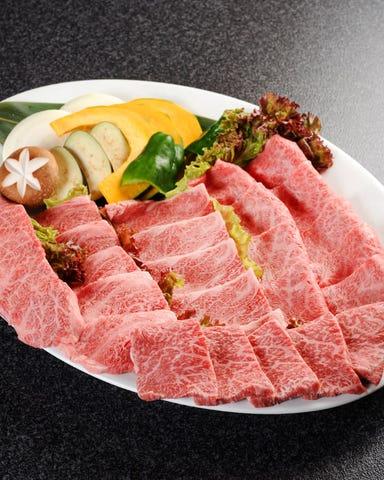 肉匠 迎賓館 田原本店 メニューの画像