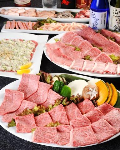肉匠 迎賓館 田原本店 コースの画像