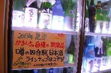 ウワサの4合瓶売り!