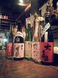 今日本酒が美味しい件…。
