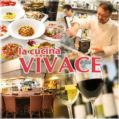 la cucina VIVACE