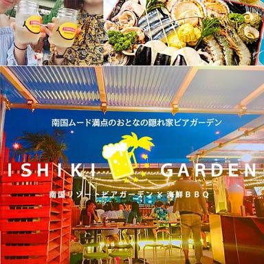 南国ビアガーデン×海鮮BBQ ISHIKI GARDEN コースの画像