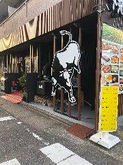 焼肉・韓国料理 焚き火