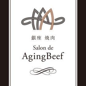 银座烧肉 Salon de AgingBeef