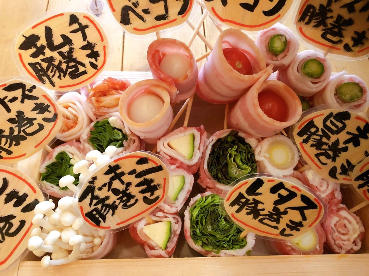 野菜肉巻きと博多もつ鍋 金太郎 五位堂駅前店