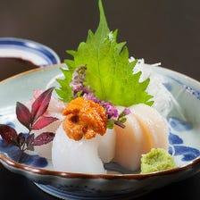 ◇120分飲み放題付◇旬の食材を手軽に【おうせおまかせコース】5,000円