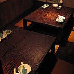 府中個室酒場 芋乃蔵