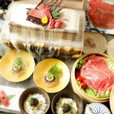 完全個室 肉の匠 将泰庵 恵比寿店 こだわりの画像
