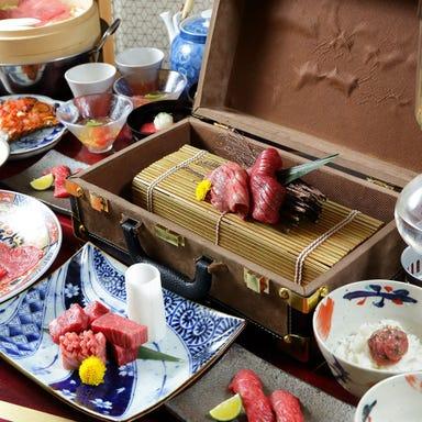 完全個室 肉の匠 将泰庵 恵比寿店 コースの画像