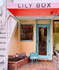 LILY BOX 白金台
