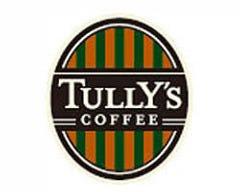 タリーズコーヒー 池袋サンシャインシティアルパ店