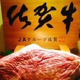 特選A-5 佐賀牛ロース ステーキ