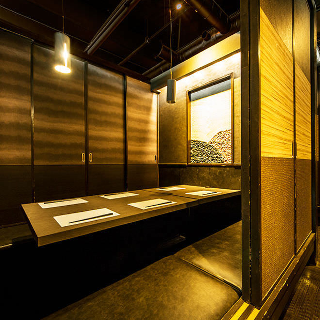 横浜 個室居酒屋 薩摩次郎